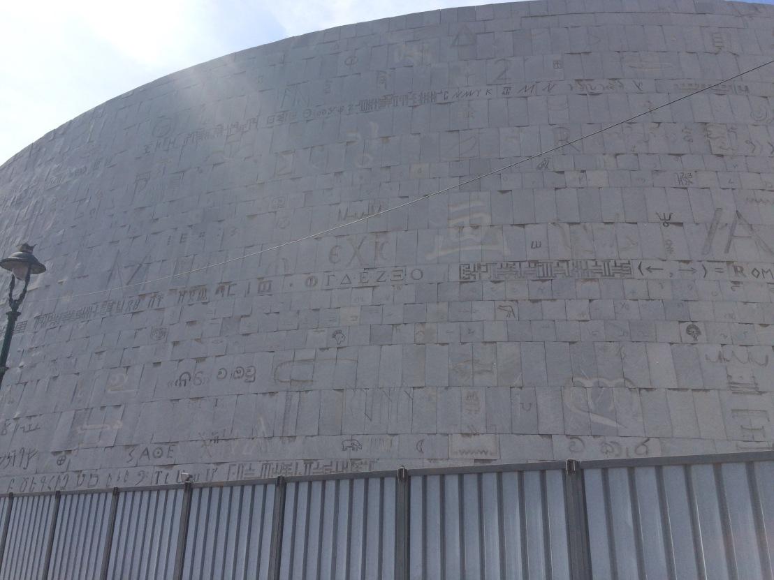 Mohr_BA_facade