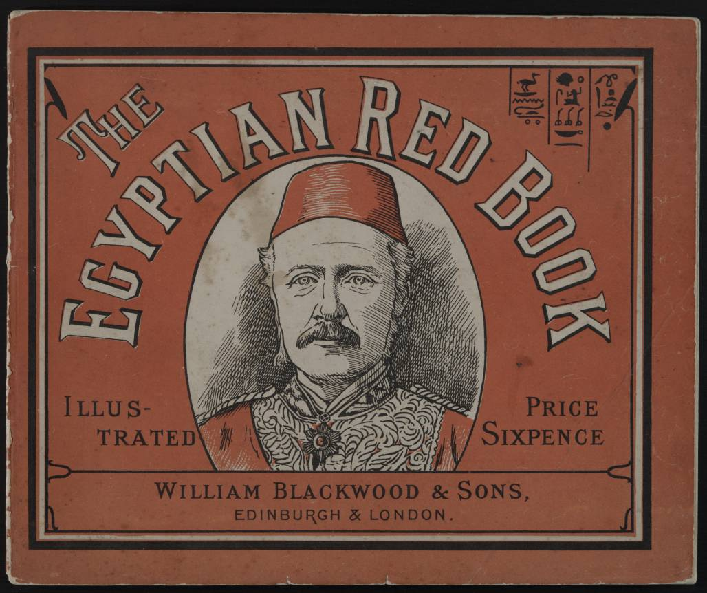 The Egyptian Red Book.jpg