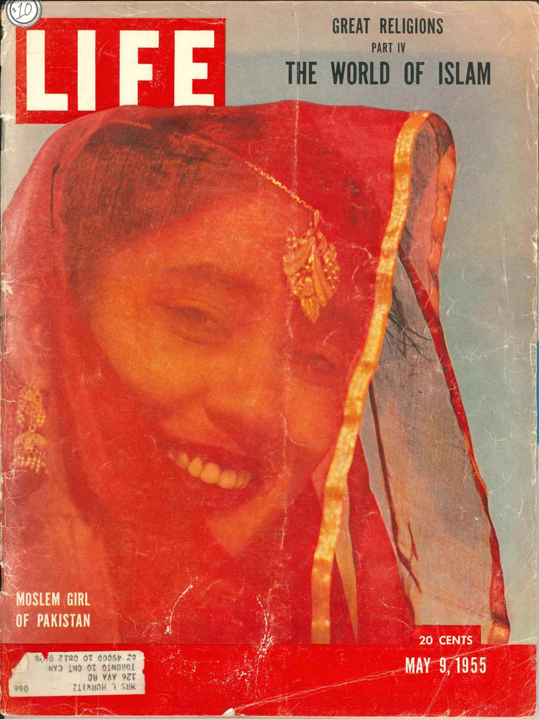 Judging a magazine by its cover or The social life of a thing, part I: The red veil