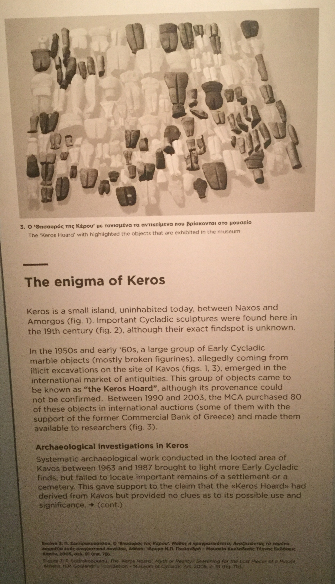 Enigma of Keros