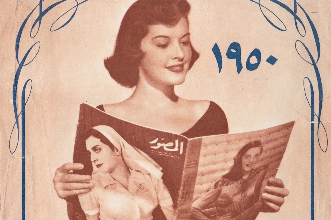 """Social status of women is changing in Islam"": My conversation with a 1955 issue of LIFE magazine"