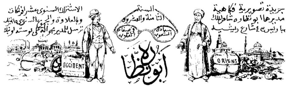 Abu Naddara.png